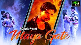 Maya Gate | New Santali Video Song 2018 | Official Song Teaser | RC Music