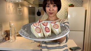 미히로가 만든 딸기샌드위치 같이먹어요