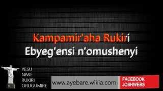 ESHAGAMA YOMUJUNI (TUNE 1 OF 2)  RUNYANKOLE RUKIGA HYMN | CHURCH OF UGANDA