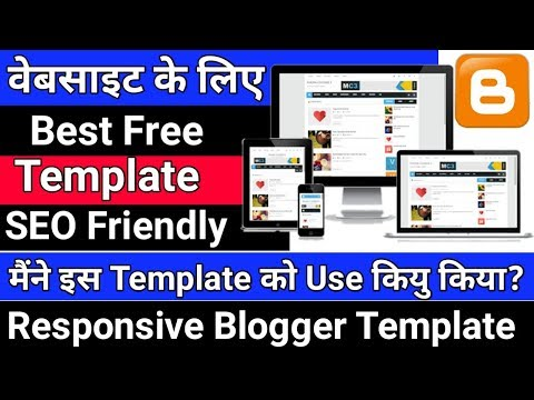 Best Free Template For Blogger 2018 | Responsive SEO Friendly [Hindi]