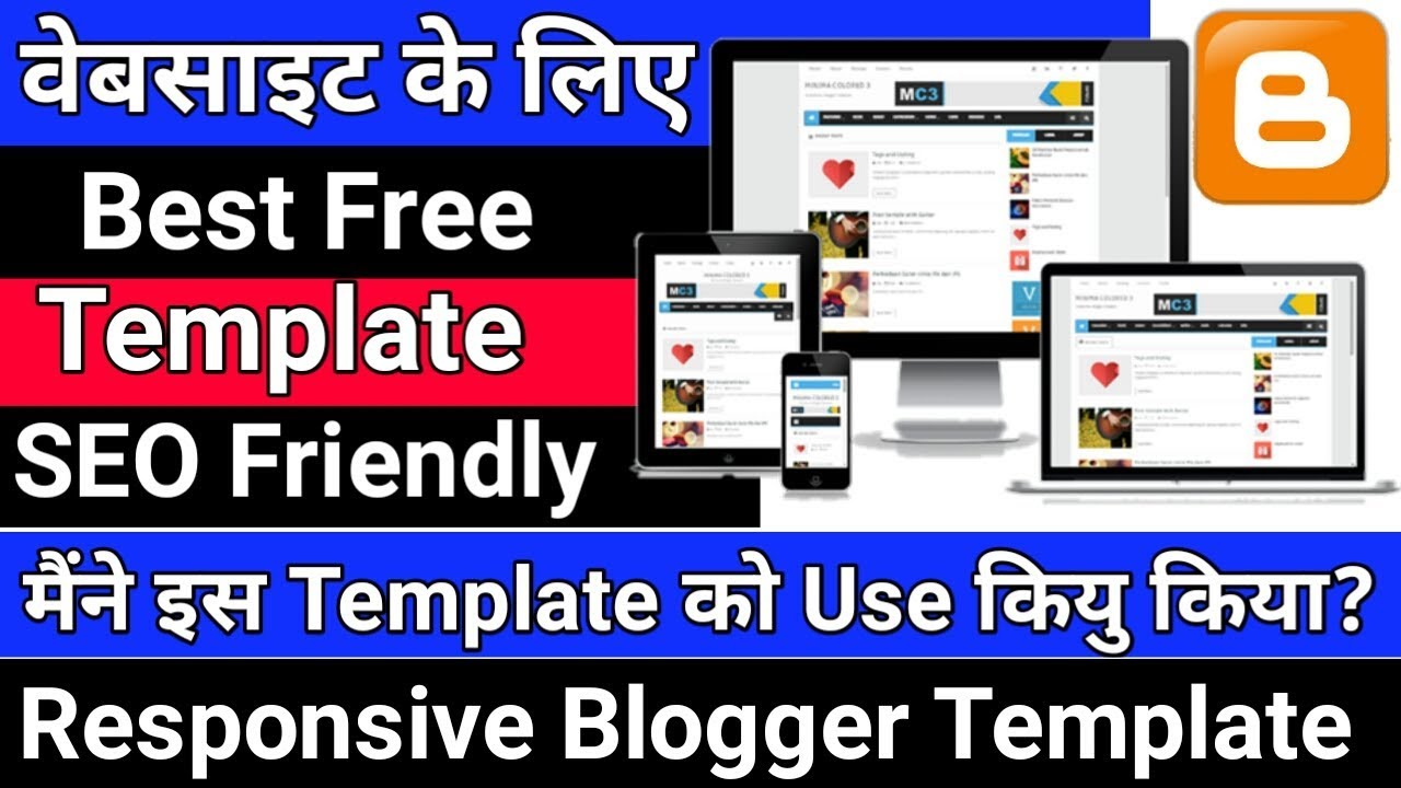 Best Free Template For Blogger 2018 | Responsive SEO Friendly [Hindi ...