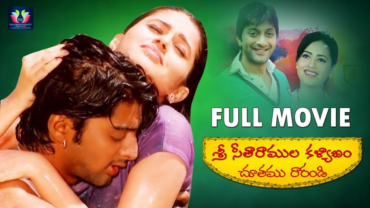 Download Sri Sitaramula Kalyanam Chutamu Rarandi Telugu Full Movie | Venkat | ANR | TFC Films & Film News