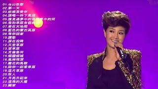 Скачать Jiang Yang Zhuo Ma mp3