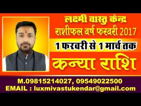 online társkereső bhabhi