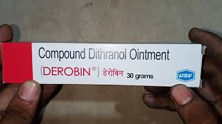 Derobin ointment full review in Hindi, benefits,uses, side-effect, आ गया दवा दाद खाज खुजली का सफाया