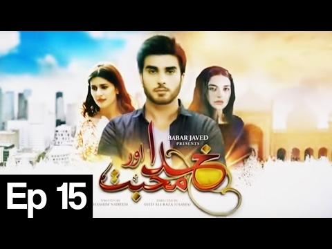 Khuda Aur Mohabbat | Season 2 - Episode 15 | Har Pal Geo