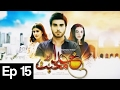 Khuda Aur Mohabbat | Season 2 - Episode 15 | Har Pal Geo video