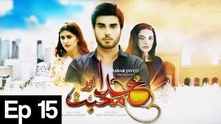 vuclip Khuda Aur Mohabbat | Season 2 - Episode 15 | Har Pal Geo