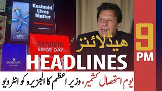 ARY NEWS HEADLINES | 9 PM | 4th August 2020
