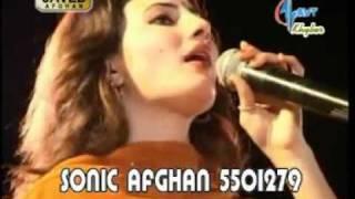 YouTube   Tere Qadmon Mein Bikhar Jane Ko NAZIA IQBAL