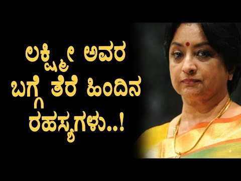 Actress Lakshmi Behind screen secrets | Kannada Latest News | Top Kannada TV