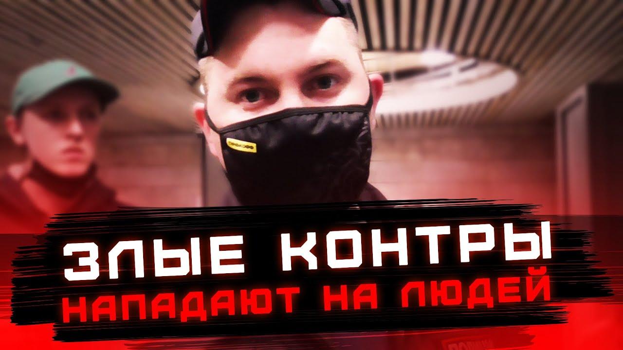 """СПАСЛИ В МЕТРО  СЕМЕЙНУЮ ПАРУ ОТ """"КОНТРОВ"""" И ПОЛИЦИИ!!!ЖЕНЩИНЕ СТАЛО ПЛОХО ОТ ВОЛНЕНИЯ!!!"""