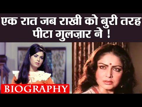 Rakhee Gulzar Biography: When Rakhee Was Beaten By Gulzar, Here's Why  | FilmiBeat