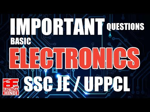 Basic Electronics Important Questions For SSC-JE/ UPPCL | Electrical Engg In Hindi |