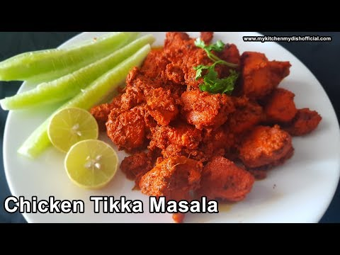 Chicken Tikka Masala Recipe | Quick And Easy Recipe | My Kitchen My Dish