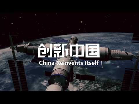 China's space station | CCTV English