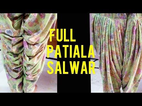 patiala sahi salwar cutting and stitching in hindi