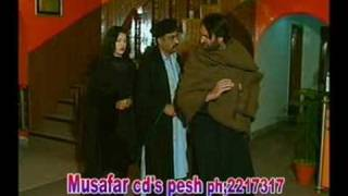 pashto drama gharib jan