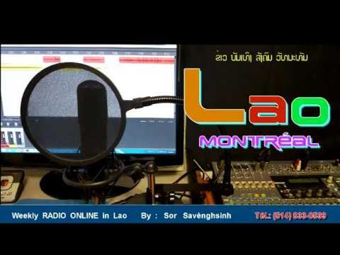 Radio Montreal