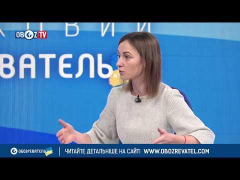 Oboz. TV: СУСЛОВА   ЗАКОН УКРАИНЫ ОБ АЛИМЕНТАХ