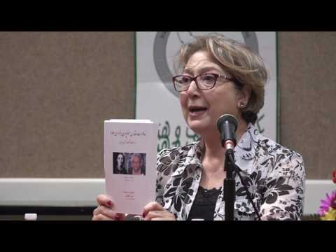 Iranian Culture and Art Club of Fresno: Author Partow Nooriala at Woodward Park Library