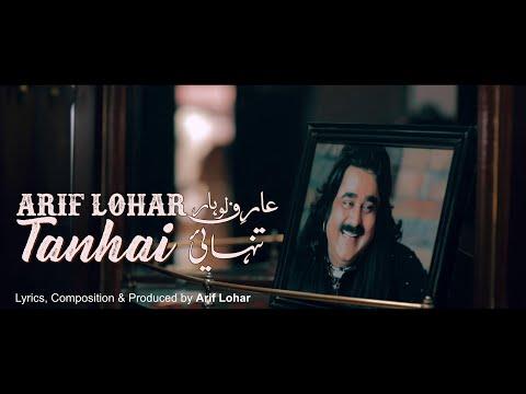 ARIF LOHAR |
