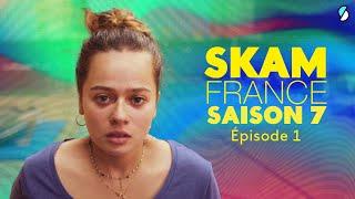 SKAM FRANCE S7 - Épisode 1 (intégral)