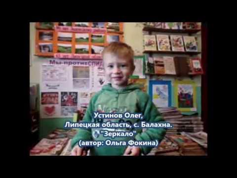 Изображение предпросмотра прочтения – ОлегУстинов читает произведение «Зеркало» О.В.Фокиной