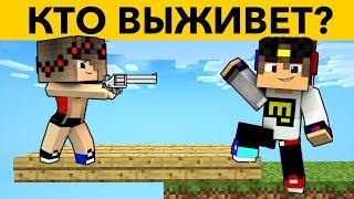 5 МИСТИЧЕСКИХ ЗАГАДОК, КОТОРЫЕ РЕШАТ ТОЛЬКО САМЫЕ УМНЫЕ Майнкрафт видео выживание мультик Minecraft