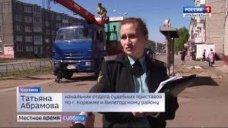 В Коряжме с проспекта Ленина убраны нелегальные торговые павильоны