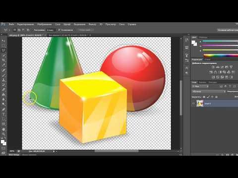 Как вырезать объект в Фотошопе с помощью инструмента Прямолинейное лассо