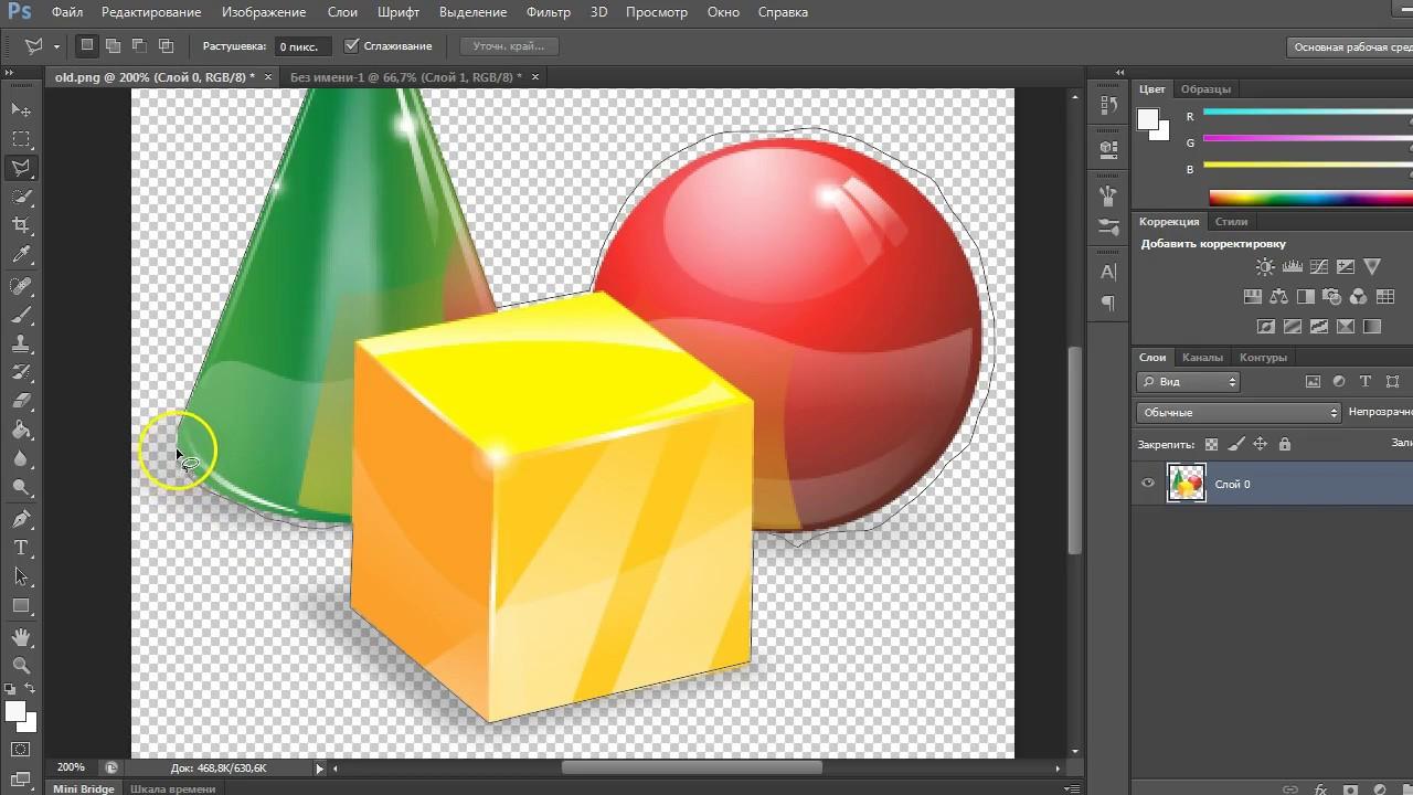 Как вырезать фон в фотошопе: легкий и быстрый способ | 720x1280