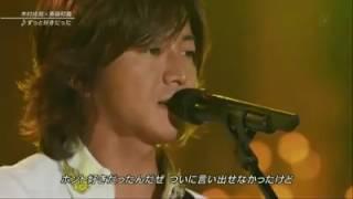 斉藤和義さんの名曲「ずっと好きだった」を木村拓哉さん、斉藤和義さん...