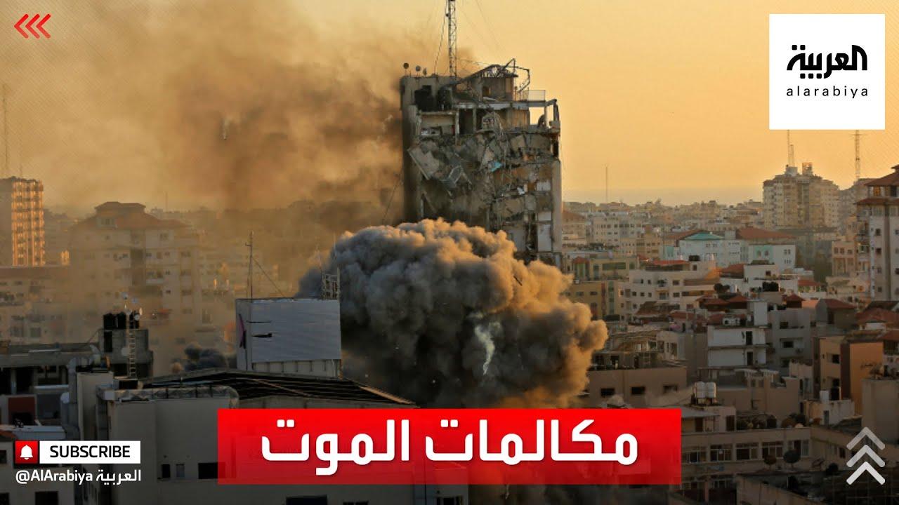 سكان في غزة يرفضون مغادرة منازلهم عند القصف رغم تحذير مسبق  - نشر قبل 46 دقيقة