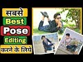 Pose For Men Photoshoot|How To Pose Like Model|Best Photography Pose For Skinny Boy's 2018