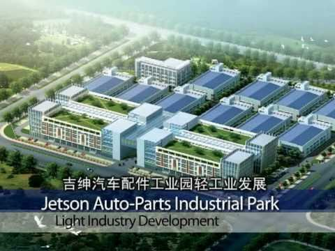 Superb Jetson Auto Parts Industrial Park Light Industry Development