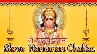 Hanuman Chalisa || Jaya Kishori Ji, Chetna Sharma || Devotional #SCI