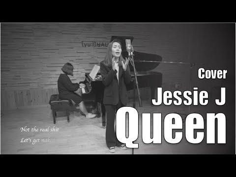 [Cover] Jessie J - Queen