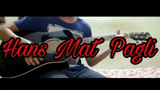 Hans Mat Pagli - Toilet: Ek Prem Katha - Guitar Tutorial - Play Along - Easy Chords