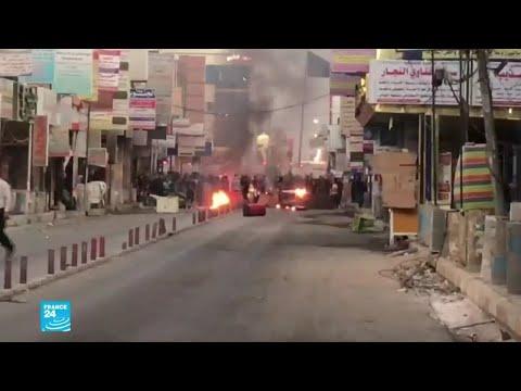 من يطلق الرصاص على المتظاهرين في مدينة الصدر العراقية؟  - 15:55-2019 / 10 / 7
