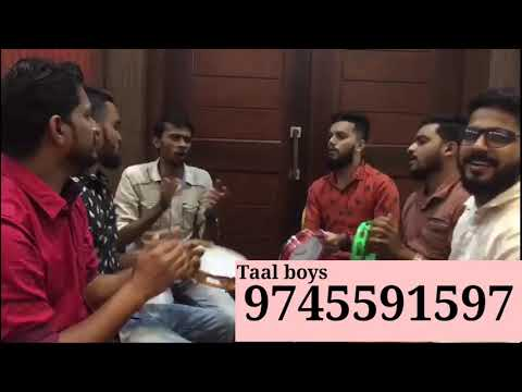 Muttipatt Mappila Song Taal boys kuthuparab 9745591597