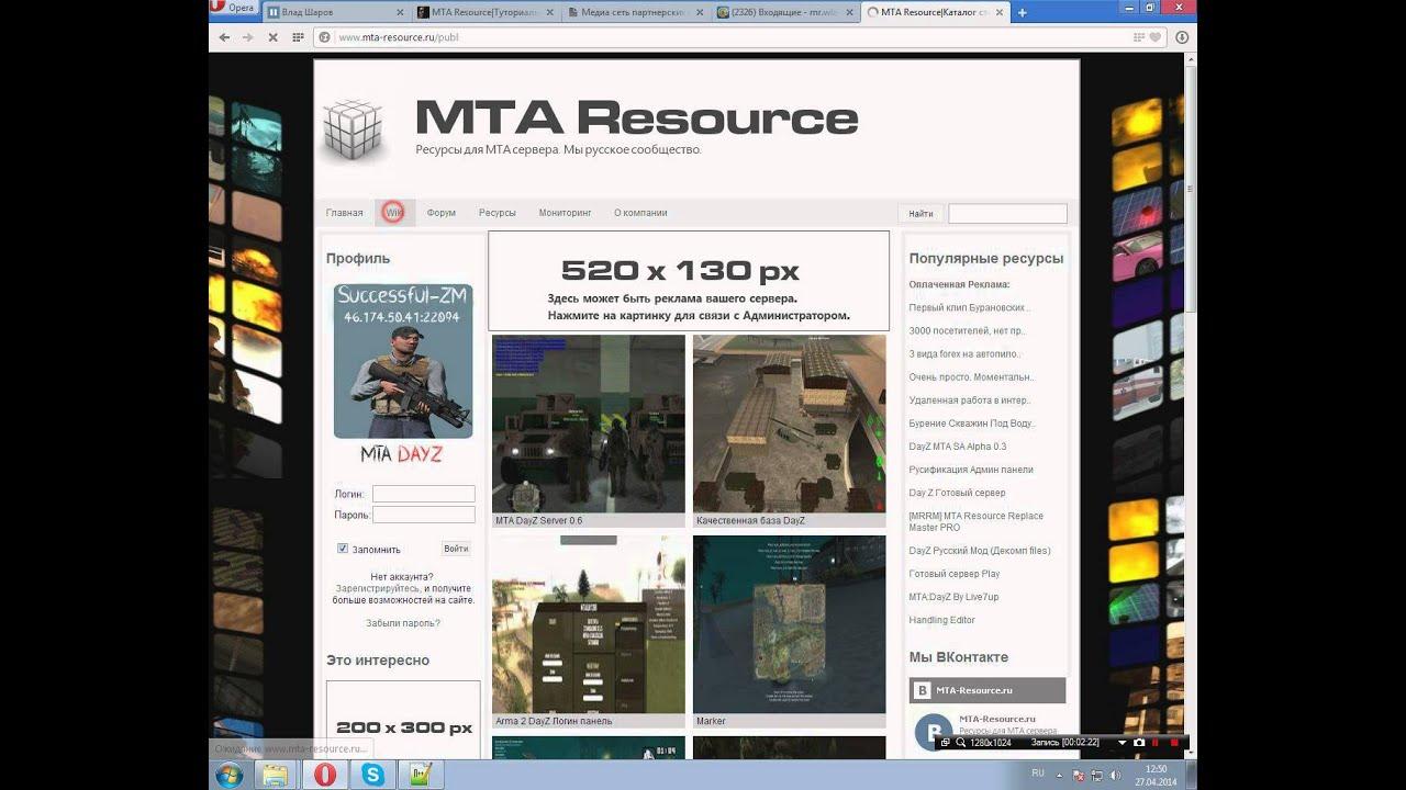 Хостинг mta dayz серверов рбк взломали хостинг