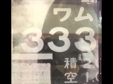 信州にて 遠藤ひろし(自然漂流)