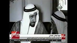 الآن | الرئيس الفرنسي ماكرون يستقبل أبرز مسئولي إقليم كردستان العراقي