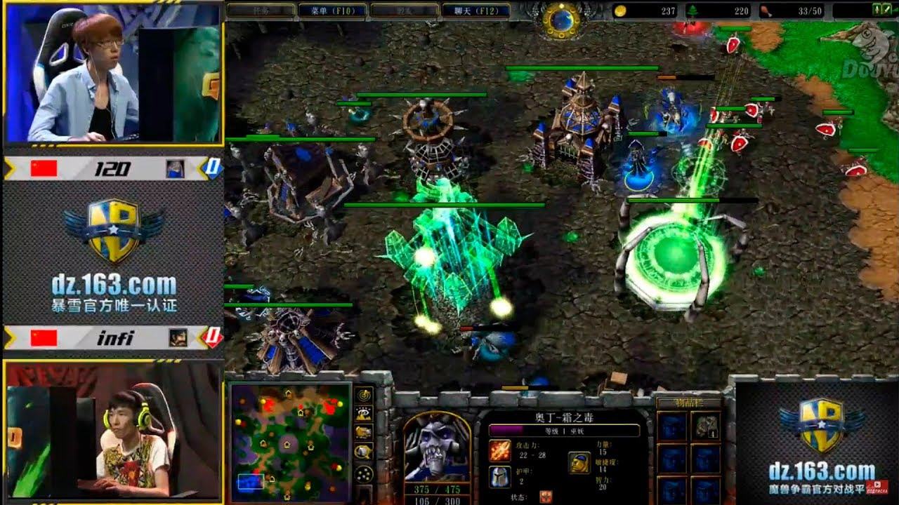 WarCraft 3 Gold 2017 FINAL Infi(HU) vs 120(UD) c Майкером
