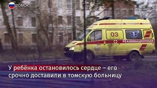 видео Удаление зуба в Барнауле