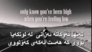 Passenger   Let Her Go Lyrics with kurdish subtitle  ژێرنوسی کوردی MP3
