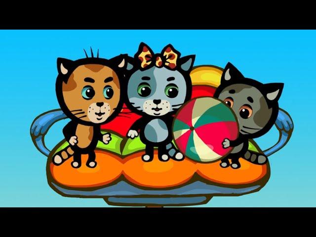 Три котёнка — Африка-  Песенки для детей про животных