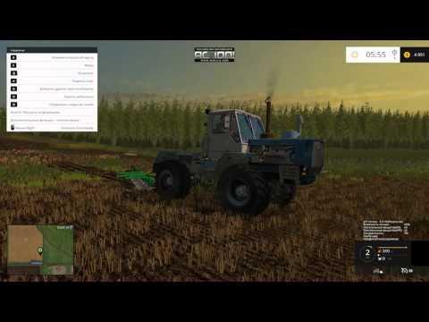(Советский монстр) трактор Т-150 в farming simulator 15