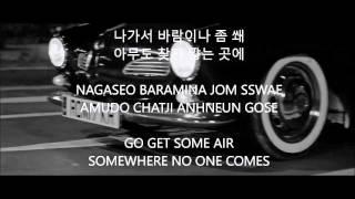 Cover images get some air • gary ft. miwoo // hanromeng // lyrics